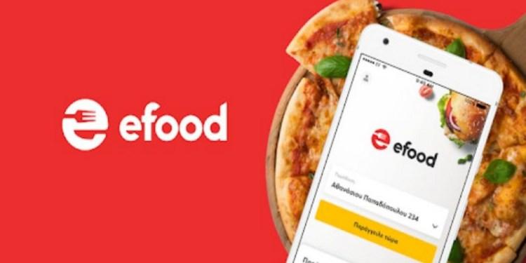 efood logo