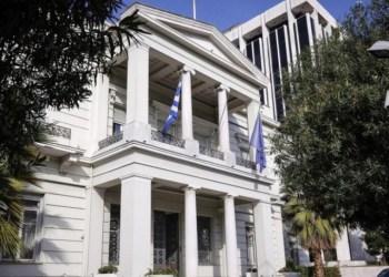 Υπουργείο Εξωτερικών, Ελλάδα