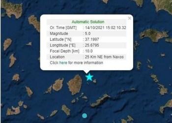 αρχικά το αυτοματοποιημένο σύστημα ανακοίνωσε σεισμό 5R, αλλά στη συνέχεια αντί αναθεωρημένης λύσης αφαίρεσε το περιστατικό από τον πίνακα.