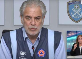 Χρήστος Στυλιανίδης
