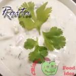Raita Recipe