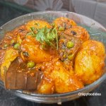 Aloo matar Recipe | Aloo Mutter Recipe