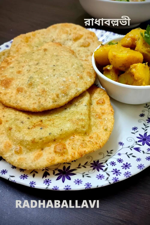 Urad Dal Stuffed puri | Radhaballavi Recipe