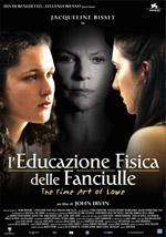 film_leducazionefisicadellefanciulle.jpg