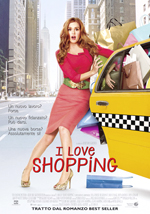 film_iloveshopping1.jpg
