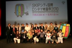festival_skip20101