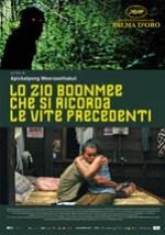 film_lozioboonmee