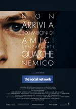 film_thesocialnetwork2