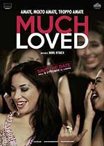 film_muchloved