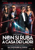 film_nonsirubaacasadeiladri