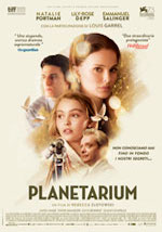 film_planetarium