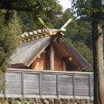 The Architect DM: The Ise Grand Shrine