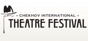 Chekhov International Theatre Festival