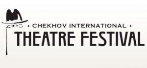 Chekhov International Theatre Festival