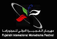 Fujairah International Monodrama Festival