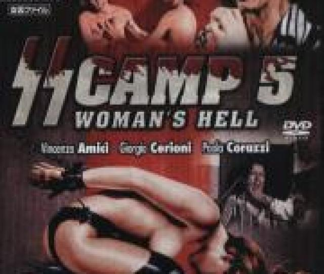 Ss Camp 5 Womens Hell 1977