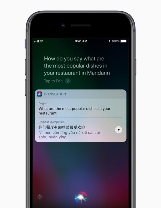 iPhone 8 Siri new_voices