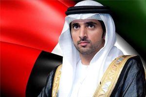 H H Sheikh Hamdan bin Mohammed
