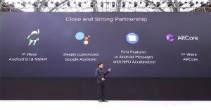 Huawei-P20-P20Pro-to-have-the-latest-Android-8.1-OS-with-NNAPI