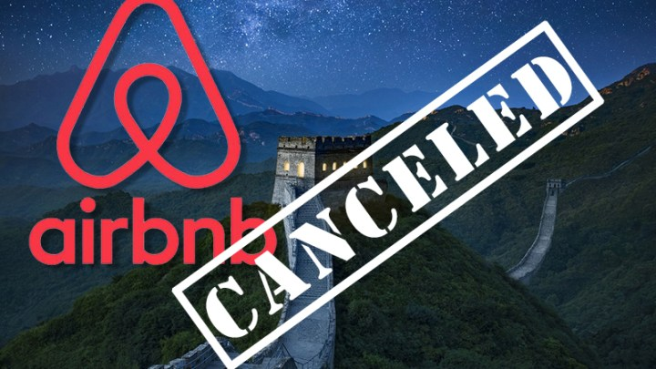 Airbnb & The Great Wall of China, one night stay has been cancelled