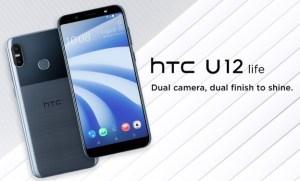 HTC U12 - Profile