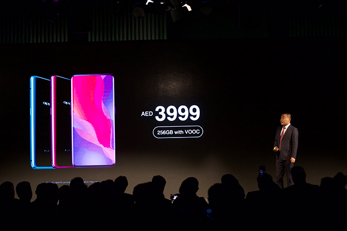 Oppo-Find-X-price-UAE