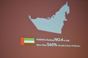 HONOR-ranking-no.4-in-UAE