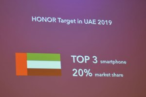 HONOR 10 lite smartphone launched for Middle East market at