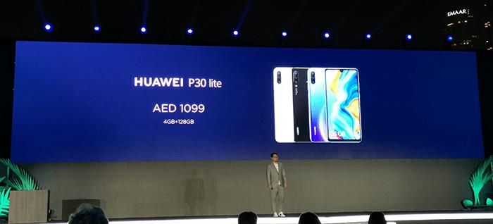 Huawei-P30-Lite-price