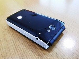 Nokia_2720_Flip-Back_panel