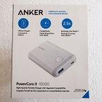 Anker-PowerCore-II-10000-Box