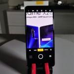 Realme X2 Pro Smartphone - Camera- 2x mode