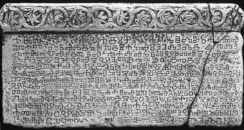 reconstruction of Baska tablet according to Branko Fucic