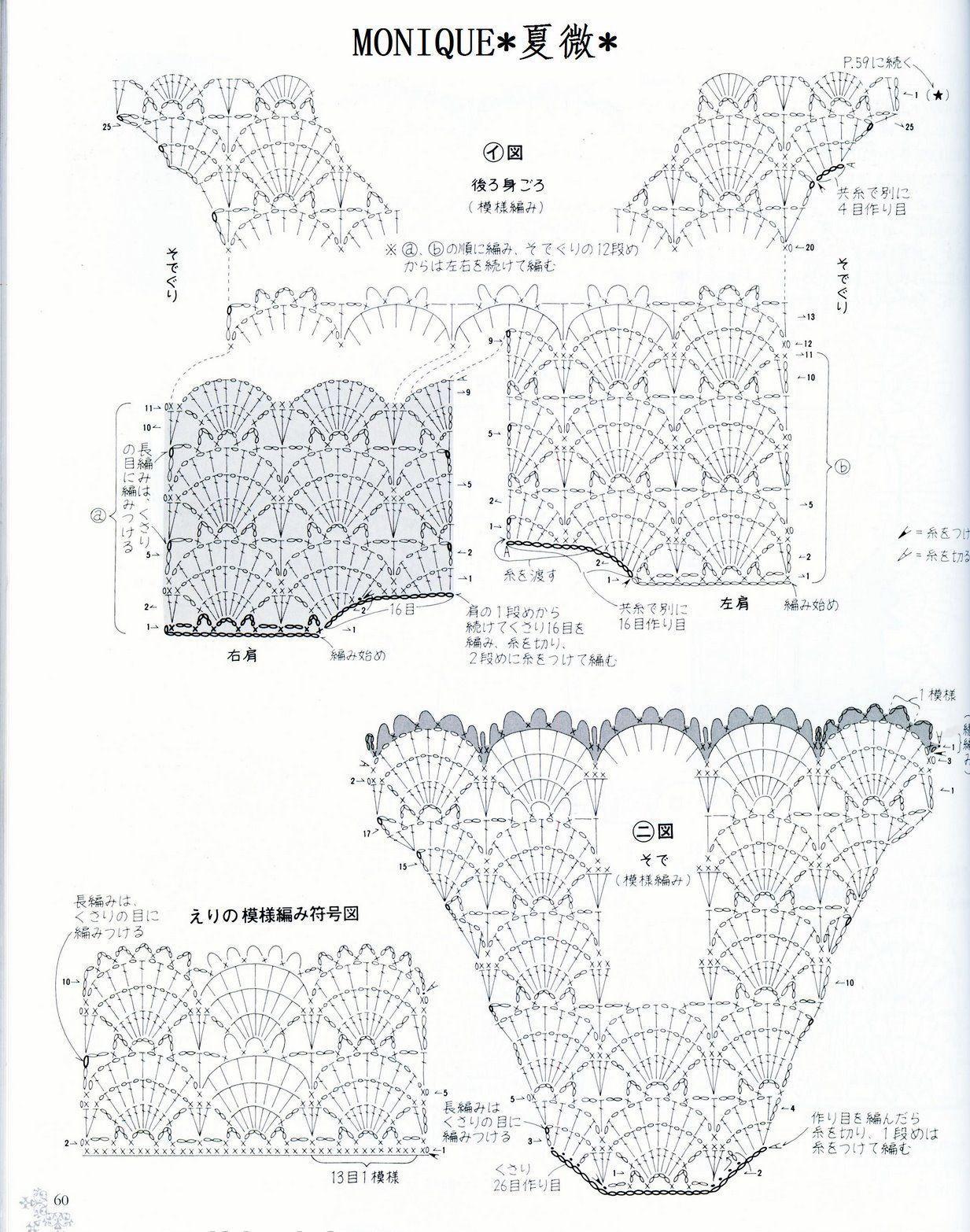 Delicate Fan Mod Crochet Dress Crochet Kingdom