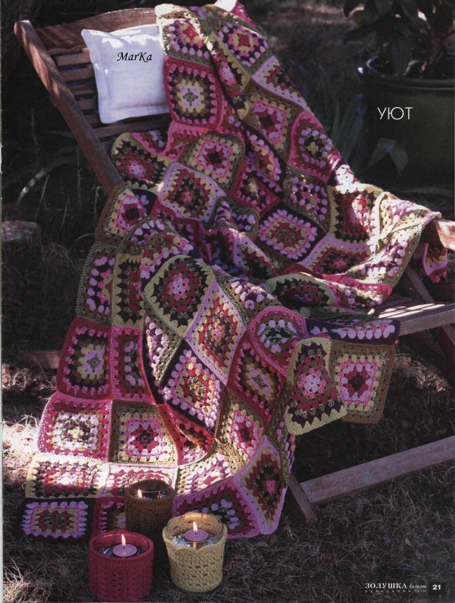 Circle Square Crochet Pattern