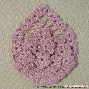 Pineapple Flower Motif ⋆ Crochet Kingdom