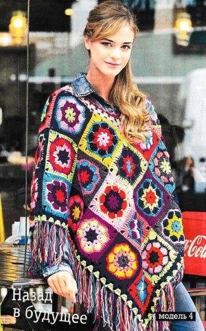 Crochet Ponchos ⋆ Crochet Kingdom (17 free crochet patterns)