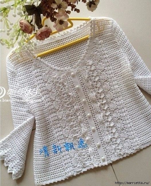 Chaleco crochet increíble diseño