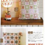 Almohadones tejidos crochet