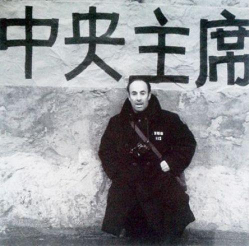 manrique-china