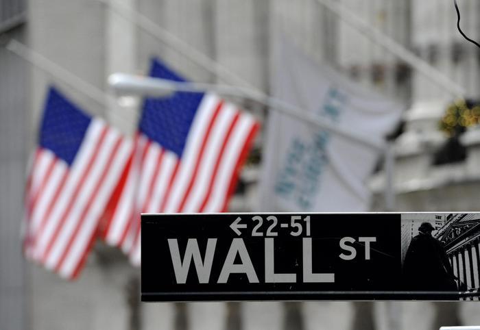 """Borsa, Wall Street in picchiata: Dow Jones perde 4,6%. La Casa Bianca commenta:"""" L'economia resta solida"""""""