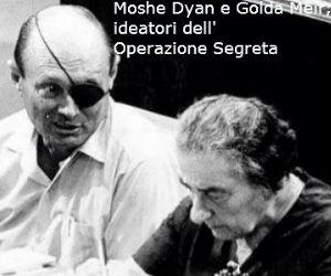 Il Mossad: quando Israele scatenò la Collera di Dio