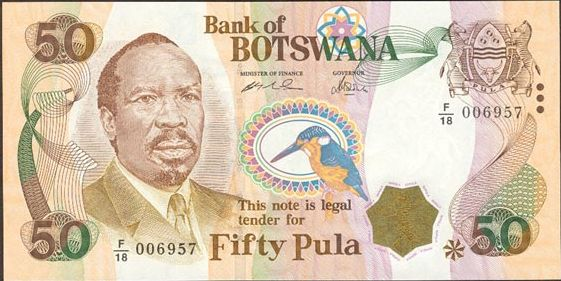 Botswana-bancnota