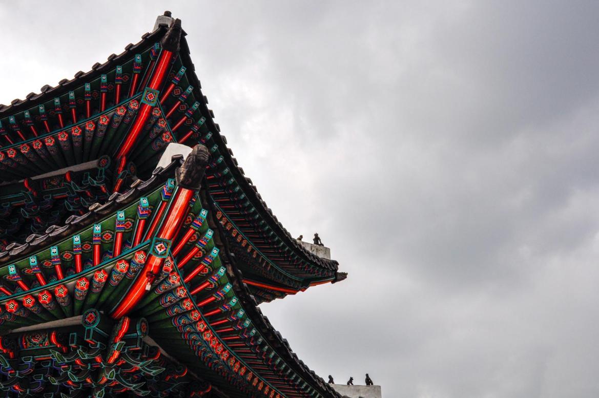 Seoul Korea: The city where smartphones never sleep.