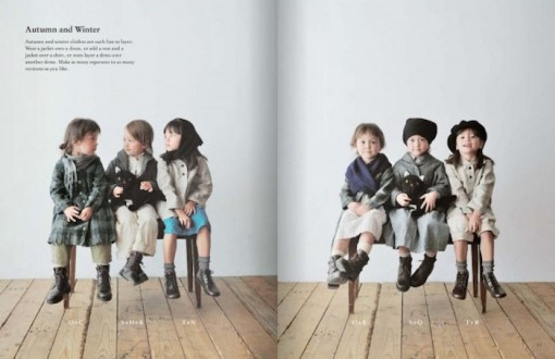 Linen, Wool, Cotton Kids - Akiko Mano