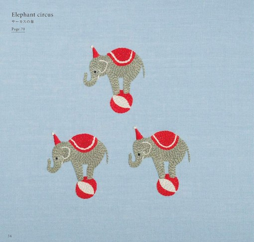 Embroidered Animals - Yumiko Higuchi