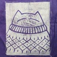 An Caitín Beag - Big bright smug cat sweater sack
