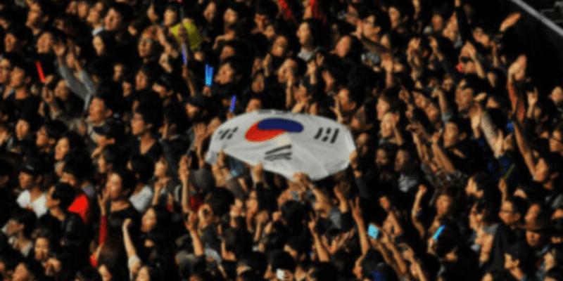 Corea regolamento Crowdfunding
