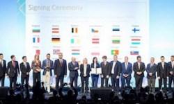 Europa firma accordo per sviluppo strategie comuni su blockchain