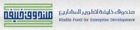 Khalifa Fund